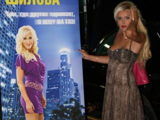 Юлия Шилова занялась сход-развалом?
