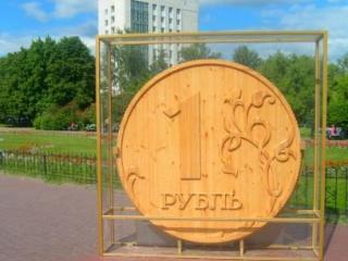 Внутренний туризм. Памятники Томска